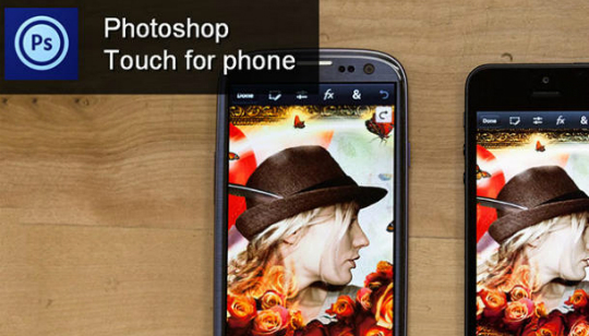 Photoshop Touch para Celular