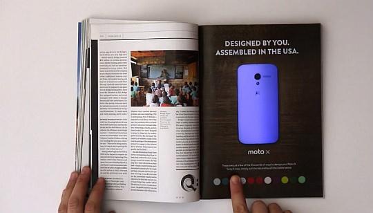 Motorola Moto X Anuncio Interactivo