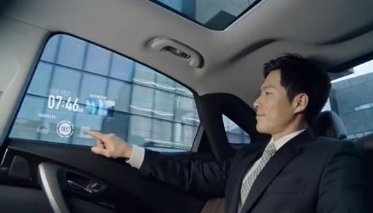 Futuro Samsung